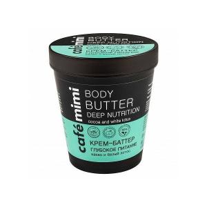 Cafe Mimi kubeczek Krem-masło do ciała Głębokie odżywienie 220ml