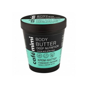Kremowe masło do ciała - Głębokie odżywienie