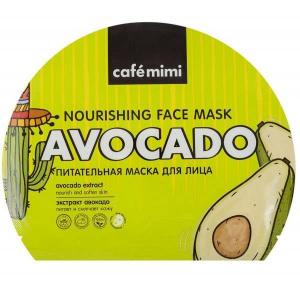 CAFE MIMI Odżywcza maska do twarzy w płachcie z ekstraktem awokado, 22 g