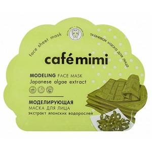 Cafe Mimi, Modelująca maska w płachcie Algi japońskie, 22g