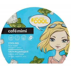CafeMiMi Ochładzająca maska do twarzy w płachcie z ekstraktem z mięty pieprzowej