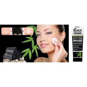 Czarna maska peeling na wągry i zaskórniki z aktywnym węglem Black Clean 75 ml