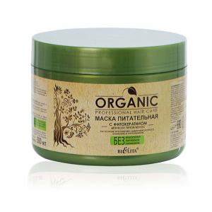 ORGANIC maska do włosów - linia profesjonalna 500 ml