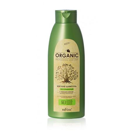 ORGANIC szampon do włosów z FITOKERATYNĄ 500 ml