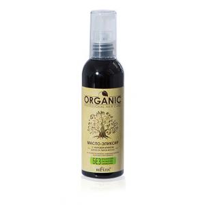 ORGANIC olejek regenerujący do włosów z FITOKERATYNĄ 100 ml