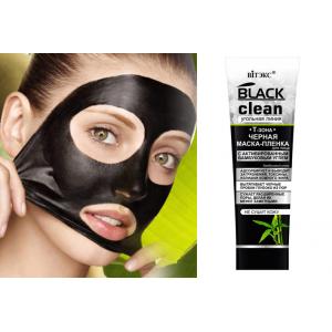 Czarna maska PEEL-OFF na wągry i zaskórniki z aktywnym węglem Black Clean 75 ml