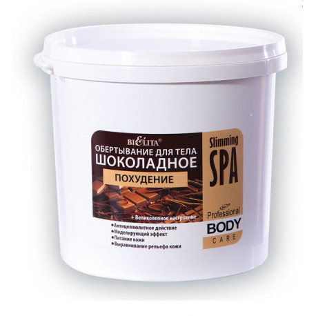 SLIMMING SPA maska do ciała czekoladowa 1000 g