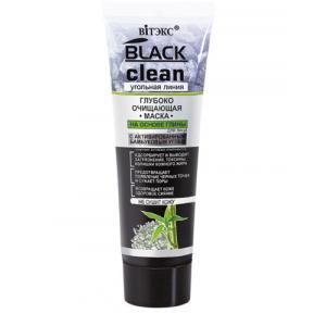 Black Clean - Глубоко очищающая МАСКА для лица на основе глины75 ml (Беларусь, Белита)