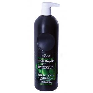 Hair Repair Szampon odbudowująco-nawilżający 1000ml