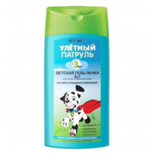 Pianka do kąpieli i pod prysznic 2 w 1 dla dzieci, 275 ml