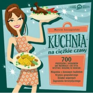 """Книга """" Кухня в тяжелые времена"""" [E-Book] [epub]"""