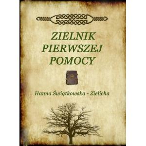 """Книга """"Травы """"первой помощи"""" [E-Book] [pdf]"""