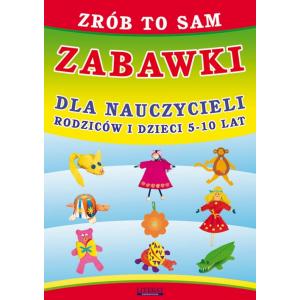 """Книга """"Сделай это сам. Игрушки для детей и взрослых"""" [E-Book] [pdf]"""