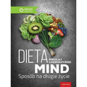 Dieta Mind [E-Book] [epub]