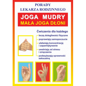 "Книга ""Йога ладони"" [E-Book] [pdf]"