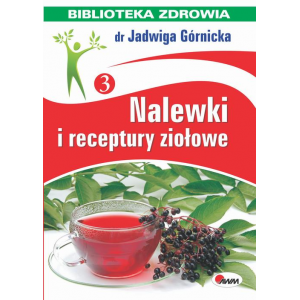 """Книга """"Растительная аптечка - полезно, вкусно"""" [E-Book] [epub]"""