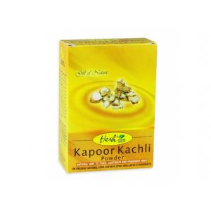 Odżywka Kapoor Kachli