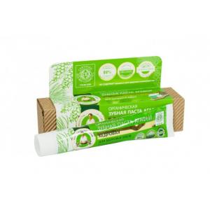 Cedrowa pasta do zębów wzmacniająca szkliwo