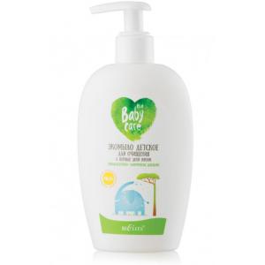 Ekologiczne ultradelikatne mydło dla niemowląt 260 ml