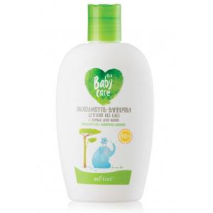 Baby Care Ekoszampon-pianka do kąpieli dla noworodków i niemowląt 260 ml