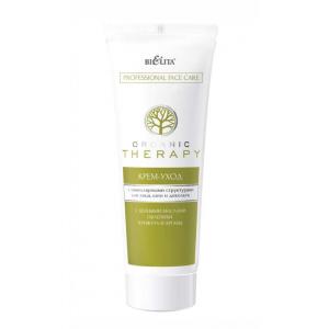 Organic Therapy Care. Krem barierowy do twarzy, szyi i dekoltu