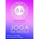 Joga na krześle [E-Book] [pdf]
