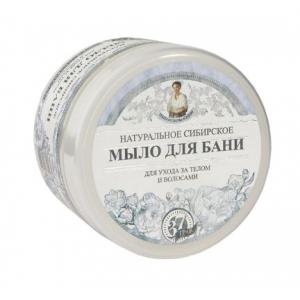 Mydło do ciała i włosów białe naturalne 500 ml Babuszka Agafia