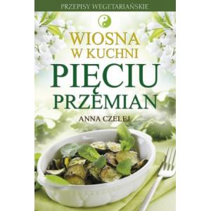 """Книга """"Весна на кухне"""""""