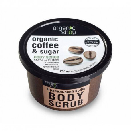 Scrub do ciała - Brazylijska kawa, 250ml, Organic Shop