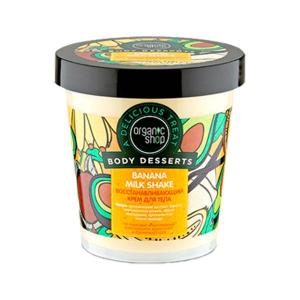 Organic Shop, Regenerujący krem bananowy do ciała 450ml