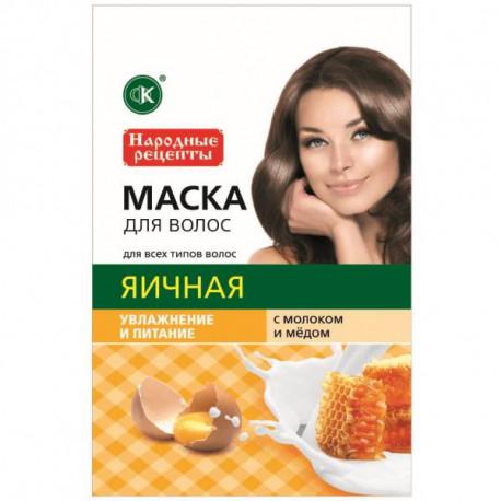 Jajeczna maska do włosów - Nawilżenie i odżywienie, 30ml, Fitokosmetik
