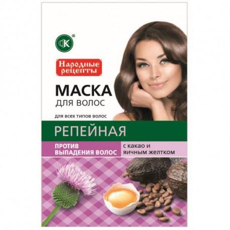 Łopianowa maska do włosów przeciw wypadaniu, 30ml, Fitokosmetik