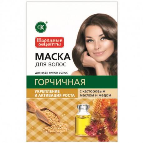 Gorczycowa maska z olejkiem rycynowym - wzmacniająca, 30ml, Fitokosmetik