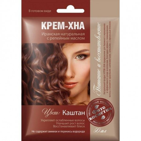 Kremowa henna z olejkiem łopianowym - Kasztan, 50ml, Fitokosmetik