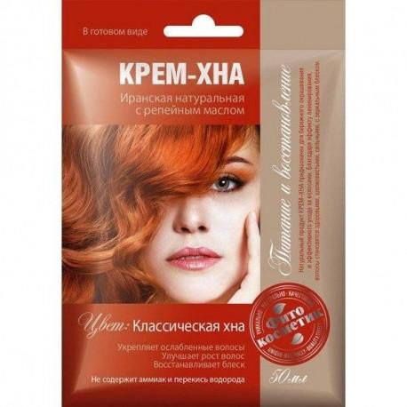 Kremowa henna z olejkiem łopianowym - Klasyczna, 50ml, Fitokosmetik