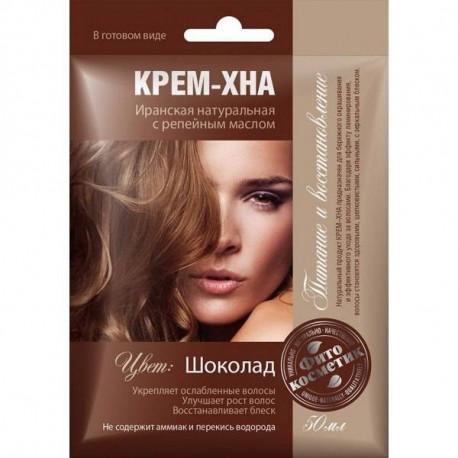 Kremowa henna z olejkiem łopianowym - Czekolada, 50ml, Fitokosmetik