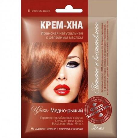 Kremowa henna z olejkiem łopianowym - Miedziano-ruda, 50ml, Fitokosmetik