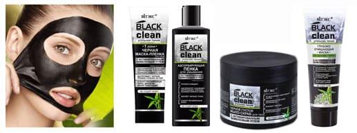 Czarne kosmetyki z węglem aktywnym