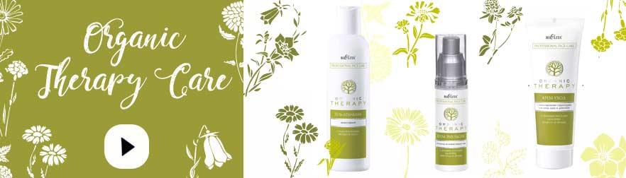 Organic Therapy Care - linia profesjonalna kosmetyków